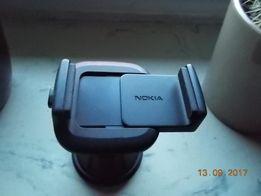 Uchwyt uniwersalny Nokia