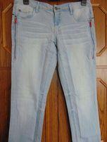 Spodnie damskie Rainbow roz 40 nowe