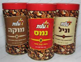 Кофе растворимый с Израиля фирмы Ellite в Украине