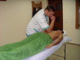 Профессиональный массаж.