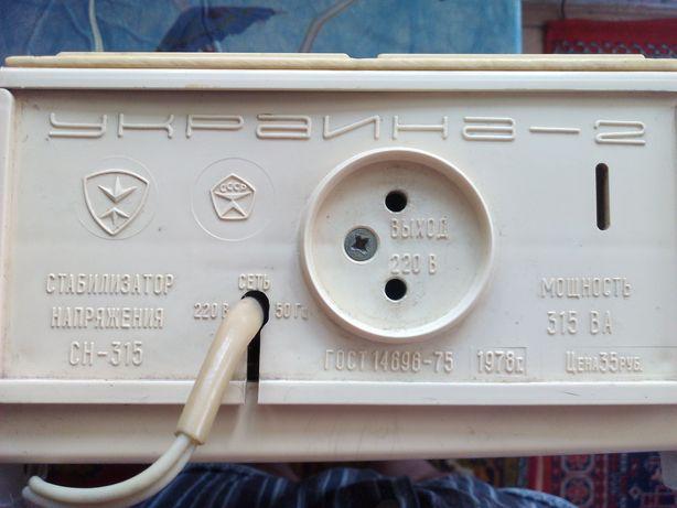 Стабилизатор напряжения СН-315. Киев - изображение 1