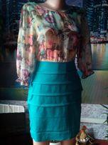 Сарафан ,костюм,платье