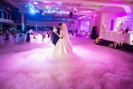 Важкий дим на перший танець