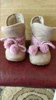 Угги, сапожки, ботиночки, черевички, чобітки, 12.5 см