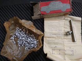 Набор для ремонта тормозных колодок. раритет ссср