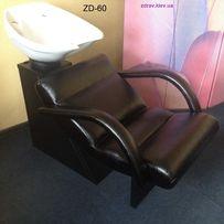 Мойка парикмахерская с креслом ZD-60 полностью железная станина