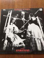 Продам виниловую пластинку группы Крематорий - клубника со льдом