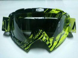 Продам лыжную маску-очки для сноубординга