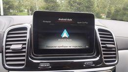 Apple Carplay и Android Auto для Mercedes