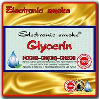Глицерин пропиленгликоль BASF для электронных сигарет