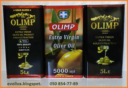 Масло оливковое. Опт. Бесплатная доставка