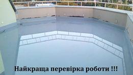 Монтаж ПВХ мембрани - 60 грн/м2. Оренда Varimat