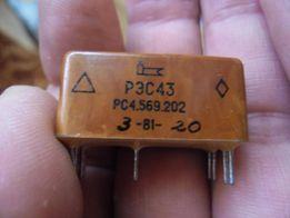 Реле РЭС43 серия РС4.569.202