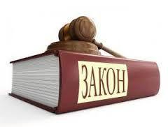 Юрист, Адвокат, Донецк, Макеевка, Горловка, Харцызск и др.
