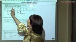 Репетитор по математике, подготовка к ДПА и ЗНО