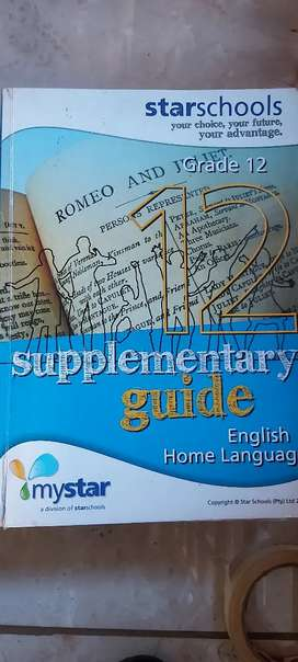 English Home language Grade12 supplementary guide