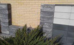 Ogrodzenia betonowe, łupane, gładkie - szeroki wybór, atrakcyjne ceny