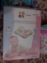 Срочно! ортопедическая детская подушка Тривес ТОП-110
