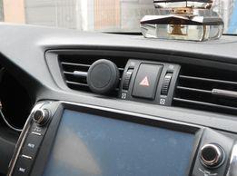 Магнитный силиконовый держатель телефона в решетку воздуховода