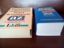 Немецко-английский и англо-немецкий словарь два в одном немецкий язык