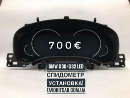 Bmw 6WB G30/G01/G32/G11 LED приборная панель. Спидометр. Готовые