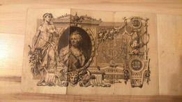 Старі гроші 1910 р.,100 рублів