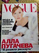 журнал Vogue(4.1999)с А.Пугачевой