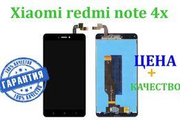 Дисплей Xiaomi Redmi Note 4x цвет белый чёрный золотистый