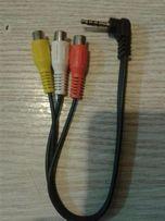 Продам кабель 3.5 удлиненный на тв переходник на 3 RSA