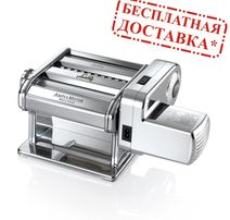 Лапшерезка - тестораскатка Marcato Ampia Motor 150 mm/ 220 V Италия