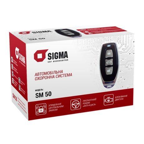 Автосигнализация автомобильная Sigma SM-50,сигнализация Запорожье - изображение 1