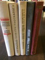 5 книг детской литературы для школьников.Цена за все!