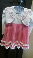 Нарядное платье с болеро принцессе 1,5- 2 годика
