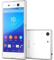 Nowy telefon Sony Xperia M5 biały - pudełko nieotwierane - GWARANCJA