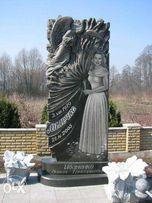 Памятники из гранита Коростышев