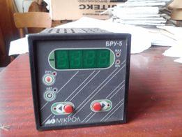 Блок ручного управления аналоговый БРУ-5 (4000руб)