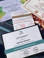 МАССАЖ Николаев ( по доступным ценам)