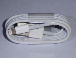 Кабель зарядка шнур Lightning оригинал iPhone 5 6 iPod nano 7 iPad 4