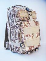 Тактический рюкзак, военный, туристический, объем 25 л