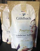 Растворимый кофе Goldbach Prestige, Германия. 200гр Опт и розница