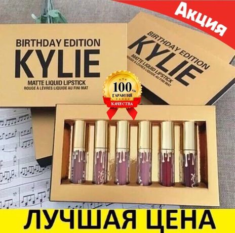 Набор губнаяПомада от Kylie Jenner birthdayEdition жидкая матовыйБлеск Житомир - изображение 2