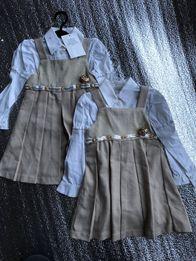 Рубашка і сарафан