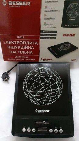 Новая электроплита индукционная 2000 Вт Besser 10213 плита печь плитка Харьков - изображение 3