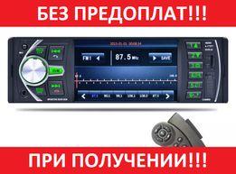 "Автомагнитола Pioneer 4020D, 4.0""c USB, AUX, BT, Пульт на руль, КАМЕРА"