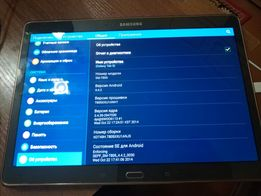 Планшет Samsung Galaxy Tab S 10.5 SM-T805 LTE 16Gb Android 4.4.2KitKat