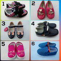 Туфли Новые Детские кеды обувь кроссовки