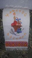 НОВИЙ Пасхальний рушник/рушник на пасху