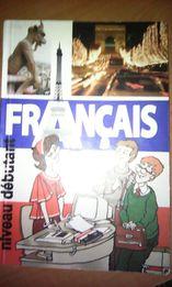 Репетитор французькоі мови