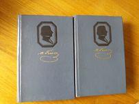Н.В.Гоголь. Избранные сочинения в 2 томах