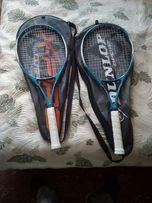 Rakieta tenisowa Dunlop X-Fire Ti 98